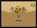Al-Quran - Para 13 - Part 2 - Arabic sub English