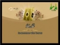 Al-Quran - Para 13 - Part 3 - Arabic sub English