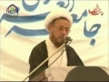 [IslamiMarkaz.com] H.I. Ghulam Abbas Raeesi - Role of Prophets and Imams in spreading the Knowledge - Urdu