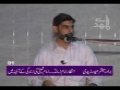 Intezar-e-Imam, Imam Khomenie.... - Brother Mubashir Zaidi - Part  01 - Urdu