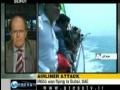Press TV-News Analysis- Airliner Attack -3Jul2010 Part1 - English