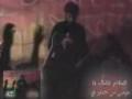 Martyrdom Anniversary Imam Musa Kadhim (a.s) - Haj Mahdi Salahshoor - Farsi