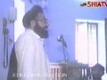 Golden Speech of 1984 by Shaheed Quaid Allama Arif Hussaini - Urdu