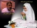[AUDIO] Tarbiat-e-Aulaad Kay Bunyadi Nuqat - AMZ - Urdu
