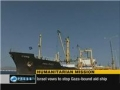 Israel Threatens Libyan Aid Ship for Gaza - 11July2010 - English