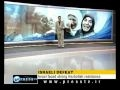 Press TV-News Analysis-Israeli Defeat - Part2 - 12Jul2010 - English