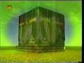 Tafseer-e-Quran - Episode 3 - Urdu