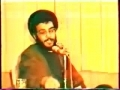 Walayat e Faqih by Sayyed Hassan Nasrallah - Part 9/12 - Arabic