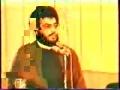 Walayat e Faqih by Sayyed Hassan Nasrallah - Part 8/12 - Arabic