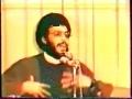 Walayat e Faqih by Sayyed Hassan Nasrallah - Part 04/12 - Arabic