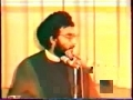 Walayat e Faqih by Sayyed Hassan Nasrallah - Part 03/12 - Arabic