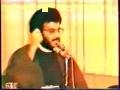 Walayat e Faqih by Sayyed Hassan Nasrallah - Part 2/12 - Arabic