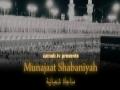 Munajaat Shabaniyah by Haaj Samavati - Arabic sub English