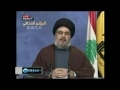 [VERY IMPORTANT] Sayyed Hassan Nasrallah - Press Conference 22nd July 2010 - English