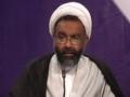 [DuaeMakarimulIkhlaq Lesson 43] - Quran o Hidayat e Insaani 5 - SRK - Urdu