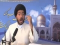 Imam e Hassan PBUH is a beautiful example for us - lec 1 p2 - English