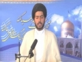 Imam e hassan PBUH is a beautiful example for us LEC 2 P1 - English