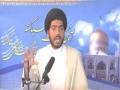 Imam e hassan PBUH is a beautiful example for Us - Lecture 2 -  Part 2 - English