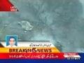 Air blue plane crash near Islamabad - 28July2010 - Urdu