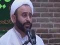 Ustad Naqviyaan - Topic : Relation of Boys and Girls in Islam - Farsi