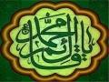 ہمارا امام غائب نہیں ہے [IslamiMarkaz.com] Urdu