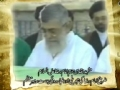 [22] Dastaan e Ishq - Urdu