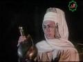 Al Noor Presents - The Loneliest Commander  - In Urdu with English Subtitles