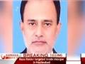 SHIA member sindh assembly Gunned down in Karachi - Urdu