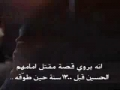 Iraqi Shias and Bush senior - Saddam killing shia in Karbala - English sub Arabic