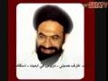 دروس کی اہمیت - استقامت - Dars by Shaheed Quaid Allama Arif Hussain Hussaini - Dars 1 Istiqamat Urdu