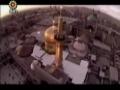 From Haram of Imam Reza as - Darul Hujja -Documentary - Farsi