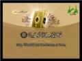 Al-Quran - Para 15 - Part 2 - Arabic sub English