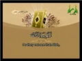 Al-Quran - Para 15 - Part 3 - Arabic sub English
