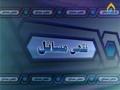 Fiqhi Masail 84 - Namaz 31 - Urdu