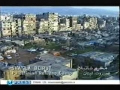 Children of Shatila - Part 2 - Press TV Documentaries - Subtitle English