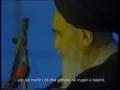 Imam Khomeini mbi Ashurane dhe Revolucionin islamik - Persian sub Albanian