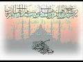 Narrations of Ahlulbayt (A.S.) on The Month of Ramadan - Arabic