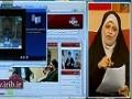 New Urdu Website Launched by Seher Network - Urdu