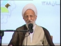 [Farsi][1]Ayatollah Misbah Yazdi Ramadan 1431 Lectures- بصیرت در روزگار فتنه