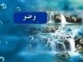 Amozish e Namaz Tasweeri - Wazo - Persian