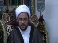 Ascension to Prosperity   By Maulana Hayder Shirazi Day 3 Mahe Ramadhan 1431  - English