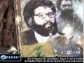 Special Report On Hizbullah Museum / Theme Park - English