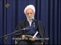 [Farsi][4]Ayatollah Misbah Yazdi Ramadan 1431 - بصیرت در روزگار فتنه