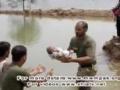MWM FLOOD RELIEF EFFORTS IN PAKISTAN - Urdu