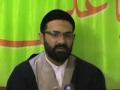 [9]th Session of Ramadan Karim - Greater Sins by Agha HMR - Urdu