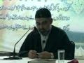 Khuda Joi Quran Ki Roshni Main - 3rd Ramadhan 1431 - 2010 - AMZ - Urdu
