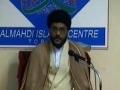 Moulana Syed Adeel Raza, Quran Shanasi- Duniya mein Fasad kay Asbaab-Ramdhan 8- Urdu