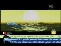 The Book of Allah - by  Abather - Arabic