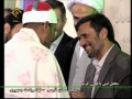 President Ahmadinejad Attending Quran Conference - Ramadan 1431 - Part 2 - Arabic