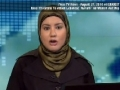 Israel Threatens To Attack Lebanese Mariam All-Women Gaza Aid Ship - 20 August 2010 - English